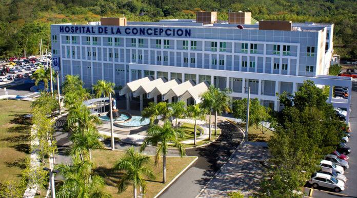 Hospital de la Concepción en San Germán. (Facebook / Hospital de la Concepción)