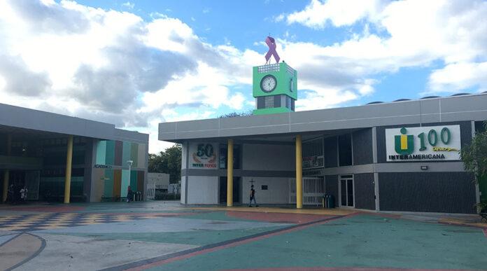 Universidad Interamericana de Puerto Rico, recinto de Ponce. (Voces del Sur)
